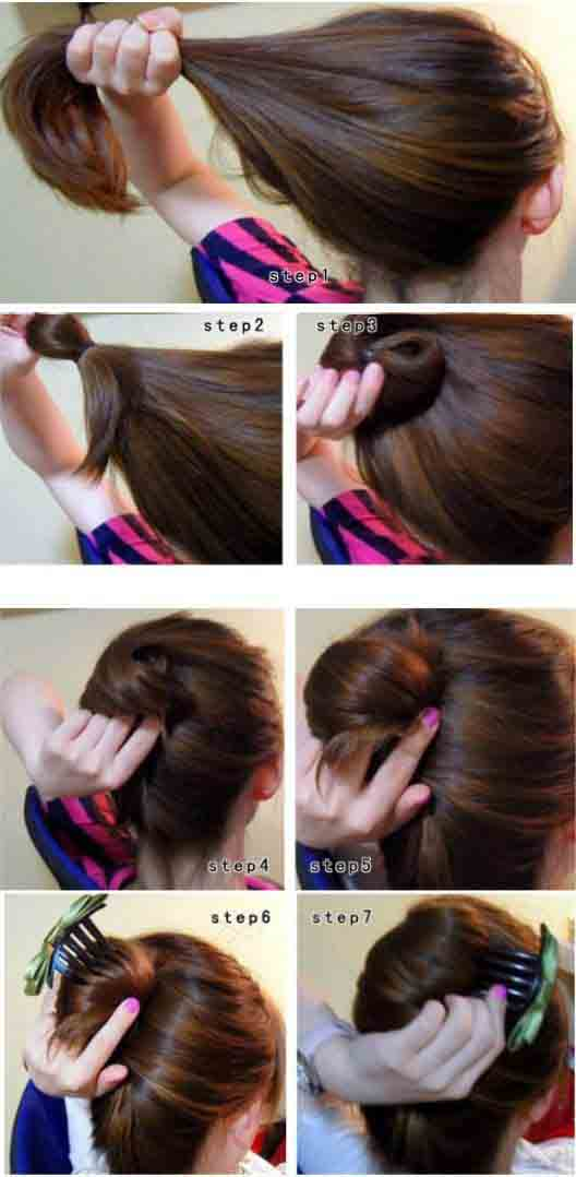 DIY发型