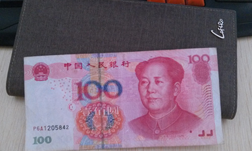 100元人民币